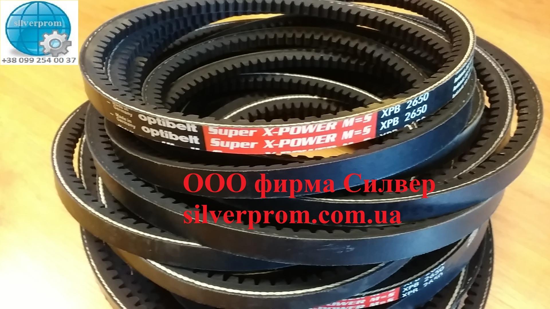 SILVERPROM предлагает купить- Приводной ремень, клиновые ремни, ремни приводные клиновые, ремни, приводные ремни купить