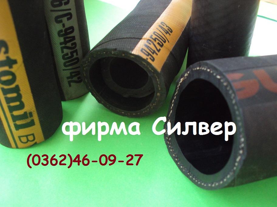 Маслостойкий шланг, бензостойкий шланг, шланг армированный маслостойкий, купить шланг маслостойкий резиновый .