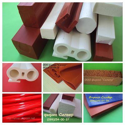 SILVERPROM предлагает,уплотнители,техпластина,шнуры резиновые,силиконовая резина,полиуретановые шланги,силиконовые уплотнители,РТИ