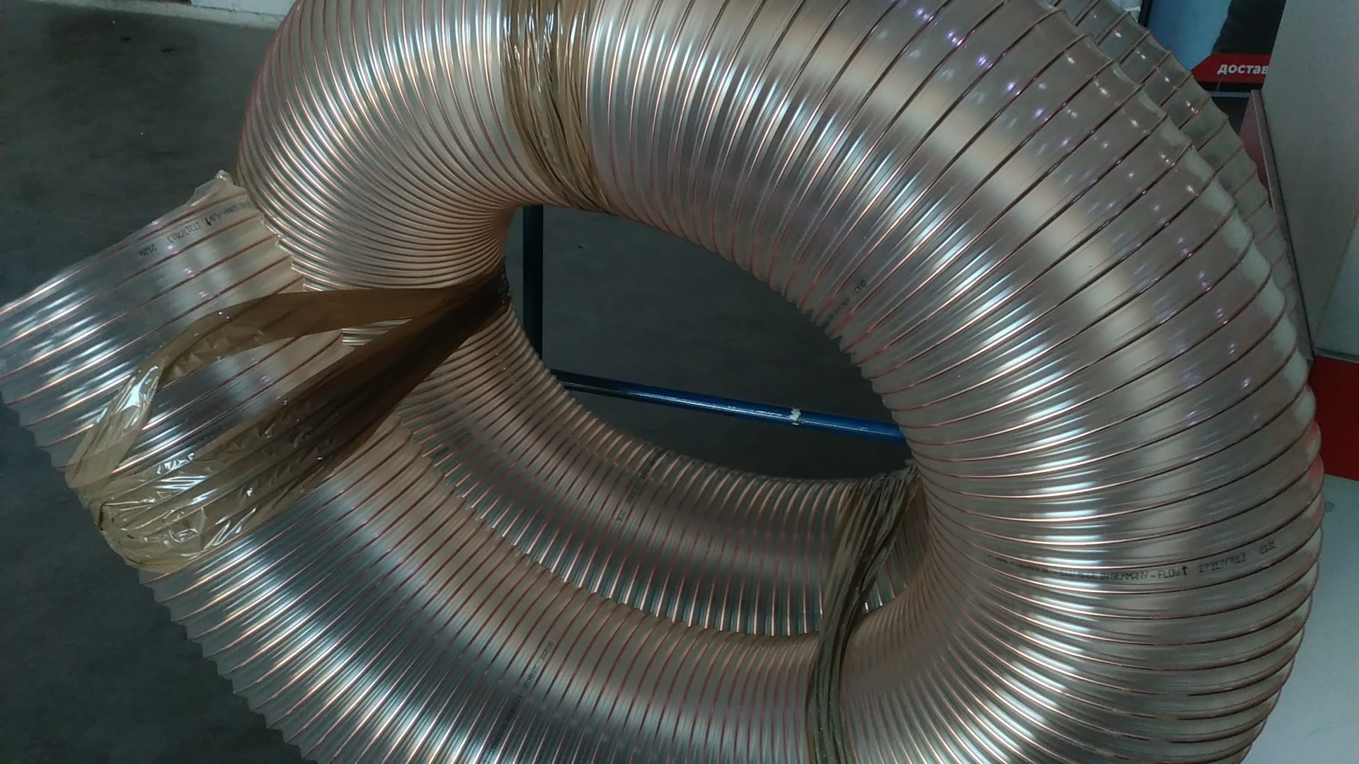 Рукав полиуретановый 203 мм PU 0,9 мм для зерна,шланг для зерна,гибкие армированные шланги, шланги полиуретановые для абразивных материалов