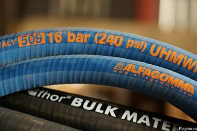 Шланги из каучуковой резины( химстойкий) тип 509, шланги для химии кислотостойкие, Напорно-всасывающий рукав (шланг) тип 509, шланг, рукав