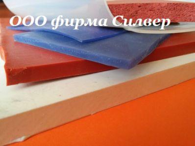Силикон, силиконовая резина купить, термостойкая резина, силикон листовой, силиконовая пластина