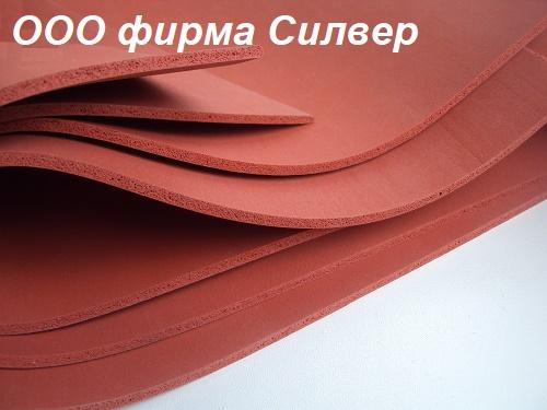 Пористая силиконовая резина, купить в Украине, продажа, цена