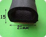 уплотнитель резиновый 15х21мм