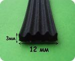 уплотнитель резиновый 3х12 мм