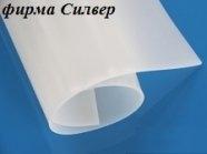Мембрана силиконовая, резина силиконовая