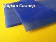 Маслостойкая резина фторсиликоновая
