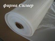 Резина силиконовая рулонная от 1-10мм