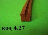 Уплотнитель П-образный силиконовый 6 х 6 мм