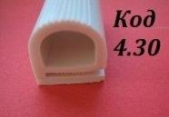 Уплотнитель из силиконовой резины е-образный 20 мм