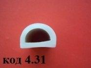 Профиль силиконовый,D-образный 13 х 20 мм