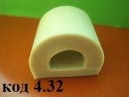 Профиль силиконовый,D-образный 17 х 22 мм