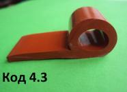 Силиконовый уплотнитель Р-образный 20 х 30 мм
