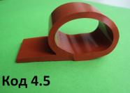 Термостойкий уплотнитель Р-образный 30 х 20 мм