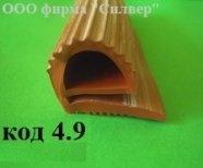 Термостойкий уплотнитель для дверей печи 16х20 мм