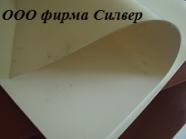 Белая пищевая резина термостойкая
