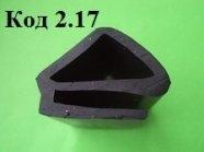 Уплотнитель е образный резиновый 25х26, уплотнитель