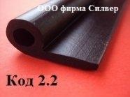 Уплотнитель резиновый Р образный 10мм, silverprom