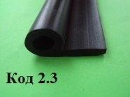 Резиновый уплотнитель Р профиль 15 мм, уплотнитель