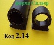 Резиновые уплотнения для дверей 18х20мм, уплотнитель