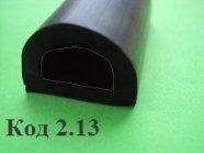 Профиль уплотнительный резиновый D, уплотнитель D