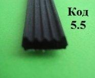 Уплотнитель универсальный 12 х 3 мм