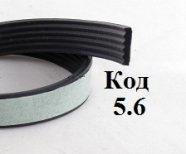 Уплотнитель из пористой резины 10 х 4 мм