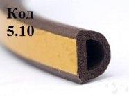 Резиновый уплотнитель самоклеющийся D 14 х 12 мм