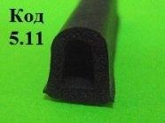 Уплотнитель самоклеящийся 8 х 10 мм