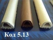 Самоклеющиеся уплотнители D 9 х 7,4 мм