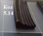 Уплотнитель из пористой резины 13,5 х 6,4 мм