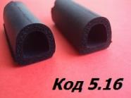 Пористый самоклеющийся уплотнитель D16х16 мм