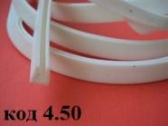 Уплотнитель П образный 10х3 мм