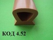 Силиконовый уплотнитель для печи 27х27 мм