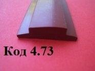 Код.4.73. Полоса силиконовая термостойкая 26х6 мм