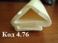 Код.4.76. Уплотнители для холодильных камер 25х36 мм