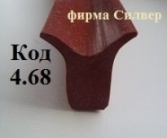 Высокотемпературный уплотнитель для печей 14х21