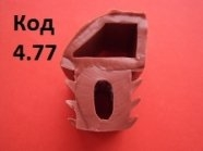Код.4.77. Термостойкие силиконовые уплотнители для печей 18х28 мм