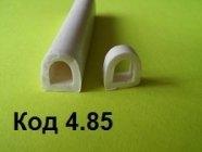 Уплотнитель D образный 10х12мм, профиль термостойкий