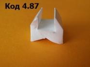 Код.4.87.Термостойкий уплотнитель 16х16 мм