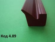 Код.4.89. Профиль силиконовый термостойкий 16х18 мм