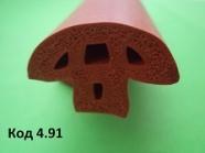 Код.4.91. Уплотнитель пористый термостойкий 25х35 мм