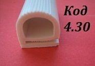 968,Уплотнитель термостойкий для печей, е-профиль 19х20мм, kuppersbusch