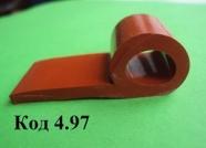 979, Уплотнитель термостойкий для ротационной печи Danzi Forni