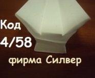 Уплотнитель на печь по производству вафельного листа 25*13*15